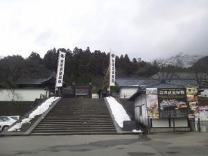 【福島県】会津若松・東山温泉旅行記