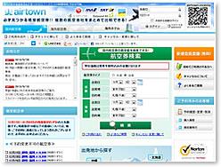 gamen_airtownr