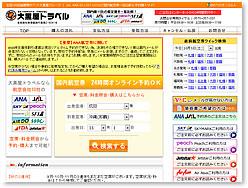 gamen_daikokuya