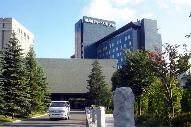 sapporo-park-hotel