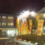 大宮大成鉄道村の評判・口コミ(埼玉・大宮)