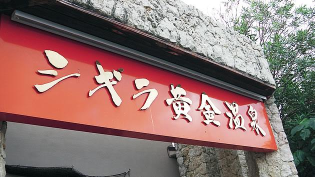miyakojima-itoman03-2