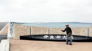 【沖縄県】宮古島・糸満旅行記