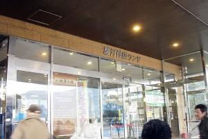 【静岡県】清水旅行記